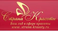 Центр Ногтевой Индустрии - Саратов