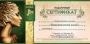 Подарочные сертификаты от Центра эстетической медицины Дива