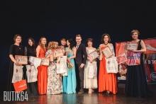 Женщиной года-2016 в Саратовской области признана Наталья Ростова!