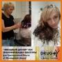Звездный десант-4: текстурирование волос в рамках внепланового визита Ольги Григорьевой