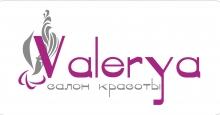 Вакансия: мастер ногтевого сервиса, салон красоты Valerya