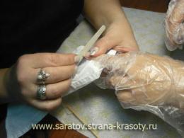 пилка для ногтей