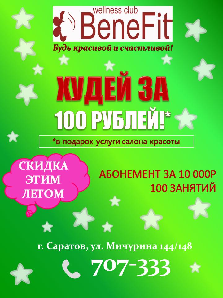 худейза1000