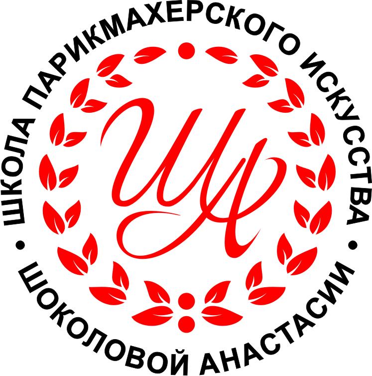лого магия красоты