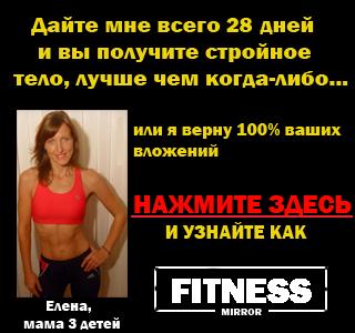 Как похудеть и сжечь лишний жир