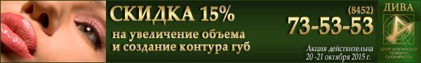 diva1