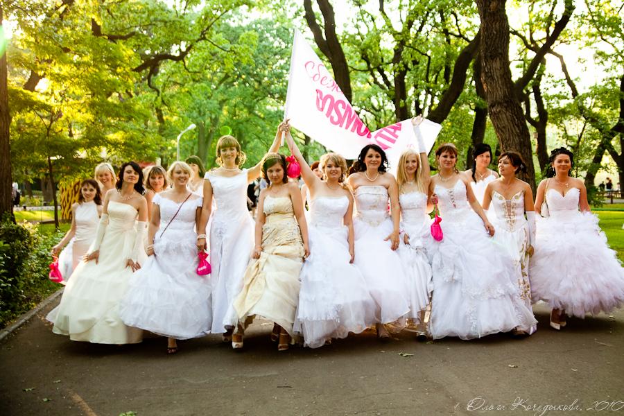 сбежавшие невесты 2010 саратов