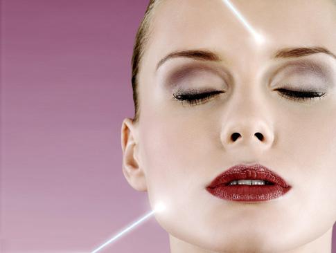 лазерная косметология в саратове