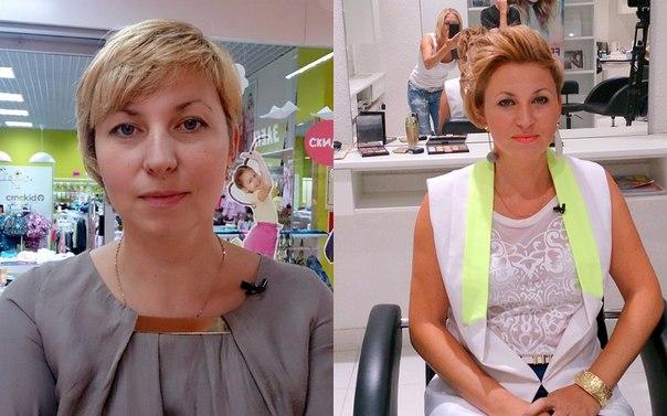 Вы просматриваете изображения у материала: Оксана Левенец, парикмахер-стилист-колорист