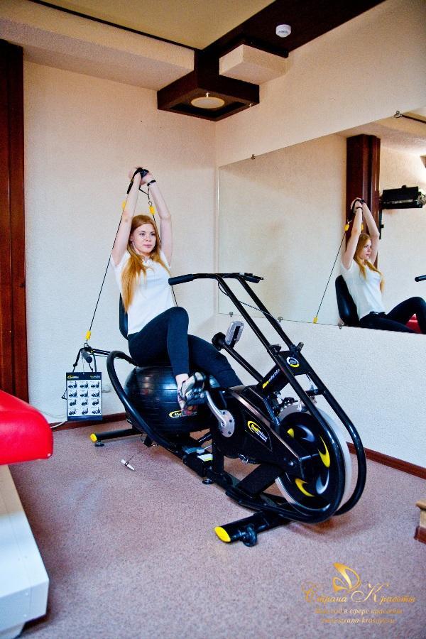 Вы просматриваете изображения у материала: BeneFit, Wellness Club