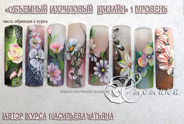 Вы просматриваете изображения у материала: Эстетика, студия ногтевого дизайна
