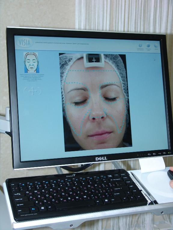 Вы просматриваете изображения у материала: Проверено на себе: диагностика кожи на аппарате VISIA