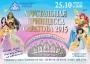 Конкурс талантливых детей  Хрустальная Принцесса Саратова 2015: приглашаются участники!