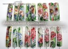 Расписание курсов в студии ногтевого дизайна Эстетика - АВГУСТ