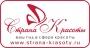 Вакансия: менеджер проектов, интернет-портал Страна Красоты в Саратове