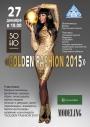 В Саратове пройдет шоу-конкурс Golden Fashion 2015
