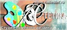 Курс Объемный акриловый дизайн 8 мая