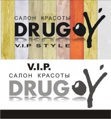DrugoY(Другой), сеть салонов красоты
