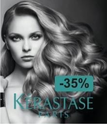 Уходы для волос Kerastase со скидкой 35%