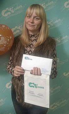 В салоне красоты Океания прошло награждение победительницы конкурса на лучшее поздравление!