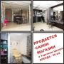 Продается готовый бизнес: салон красоты в ТК Аврора