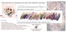 Курсы по дизайну от Татьяны Васильевой!