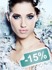 Вечерний и праздничный макияж со скидкой 15%