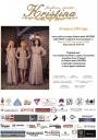 Показ новой коллекции от Fashion-studio KRISTINA