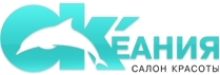 Акции центра косметологии Океания продлены до 20 апреля!