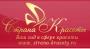 Вакансия: парикмахер-универсал в студию красоты Облик