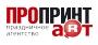 Про-Принт АРТ, праздничное агентство