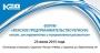 1-й региональный Форум Женское предпринимательство региона