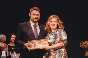 postupalskaya final