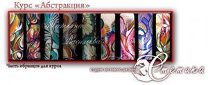 abstrakciya_new