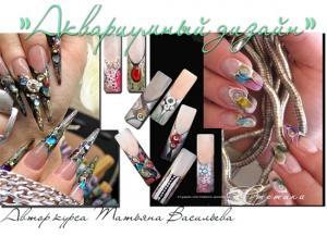 aqarium_design
